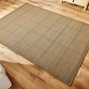 Checked Natural Kitchen Rug with Antislip Gel Backing
